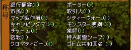 RedStone-06.04.05[00].jpg